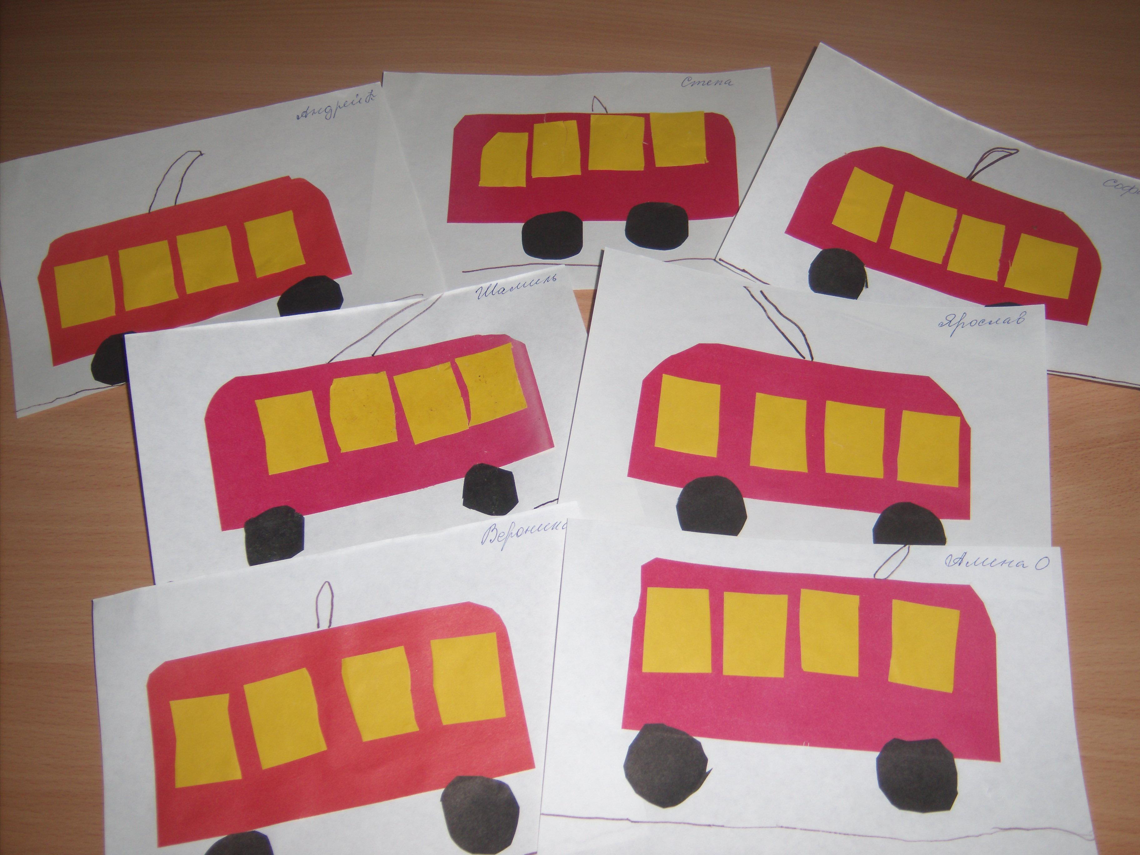 Аппликация автобус из цветной бумаги шаблоны